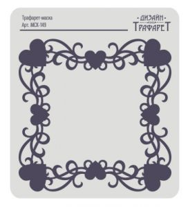 Трафарет-маска EVENT DESIGN пластиковый МСК-149, размер 15х15см  ― HandMadeDecor