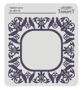 Трафарет-маска EVENT DESIGN пластиковый МСК-150, размер 15х15см  ― HandMadeDecor