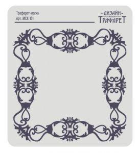 Трафарет-маска EVENT DESIGN пластиковый МСК-151, размер 15х15см   ― HandMadeDecor