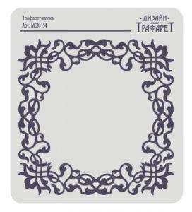 Трафарет-маска EVENT DESIGN пластиковый МСК-154, размер 15х15см   ― HandMadeDecor