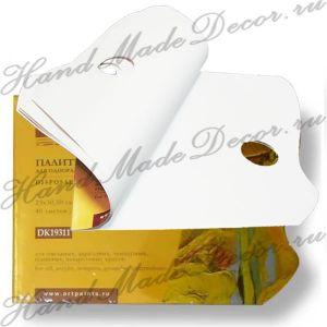 Палитра бумажная, 23х30,5,  40 листов  ― HandMadeDecor