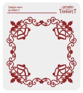 "Трафарет-маска EVENT DESIGN пластиковый ""Новый год - Маски 11"", размер 15х15см  ― HandMadeDecor"