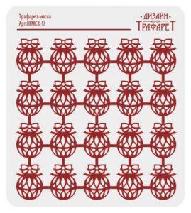 "Трафарет-маска EVENT DESIGN пластиковый ""Новый год - Маски 17"", размер 15х15см ― HandMadeDecor"