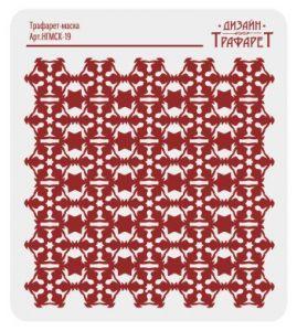 "Трафарет-маска EVENT DESIGN пластиковый ""Новый год - Маски 19"", размер 15х15см  ― HandMadeDecor"