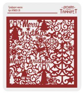 "Трафарет-маска EVENT DESIGN пластиковый ""Новый год - Маски 20"", размер 15х15см  ― HandMadeDecor"