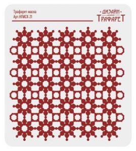 "Трафарет-маска EVENT DESIGN пластиковый ""Новый год - Маски 21"", размер 15х15см ― HandMadeDecor"