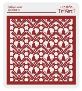 "Трафарет-маска EVENT DESIGN пластиковый ""Новый год - Маски 24"", размер 15х15см  ― HandMadeDecor"