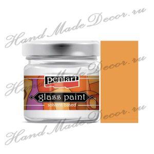 Витражная краска Pentart на основе органического растворителя, 30 мл, оранжевый  - срок до 03.2023 ― HandMadeDecor
