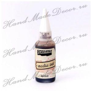 Красящие чернила на спиртовой основе Pentart Media Ink, цвет абрикосовый, 20 мл - срок до 11.2023 ― HandMadeDecor