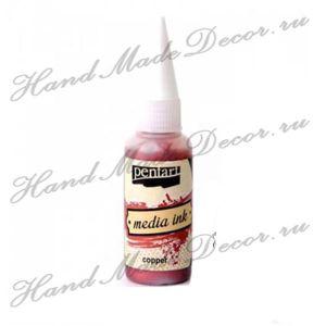 Красящие чернила на спиртовой основе Pentart Media Ink, цвет медь, 20 мл    - срок до 05.2023 ― HandMadeDecor