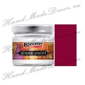 Витражная краска Pentart на основе органического растворителя, 30 мл, красное вино - срок до 03.2023 ― HandMadeDecor