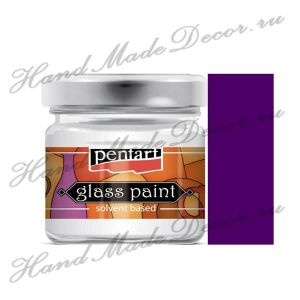 Витражная краска Pentart на основе органического растворителя, 30 мл, фиолетовый ― HandMadeDecor