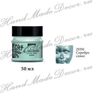 Акриловая краска Pentart металлик Delicate, цвет серебро синее, 50мл ― HandMadeDecor