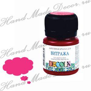 Акриловая краска для витража на водной основе DECOLA, цвет розовый, 20мл  - срок до 11.2023 ― HandMadeDecor