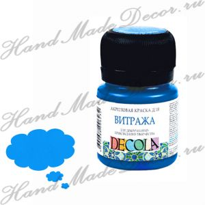 Акриловая краска для витража на водной основе DECOLA, цвет синий светлый, 20мл  - срок до 03.2024 ― HandMadeDecor