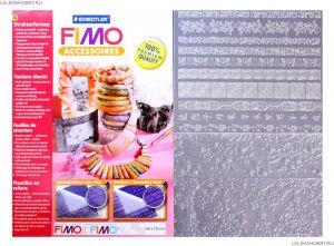 Текстурные листы FIMO, Аккуратный шнур, декоративная отделка, 2 шт в комплекте, 16.8х15см - РАСПРОДАЖА(скидки не применяются)  ― HandMadeDecor