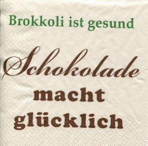 Салфетка для декупажа, 0416 шоколад названия ― HandMadeDecor